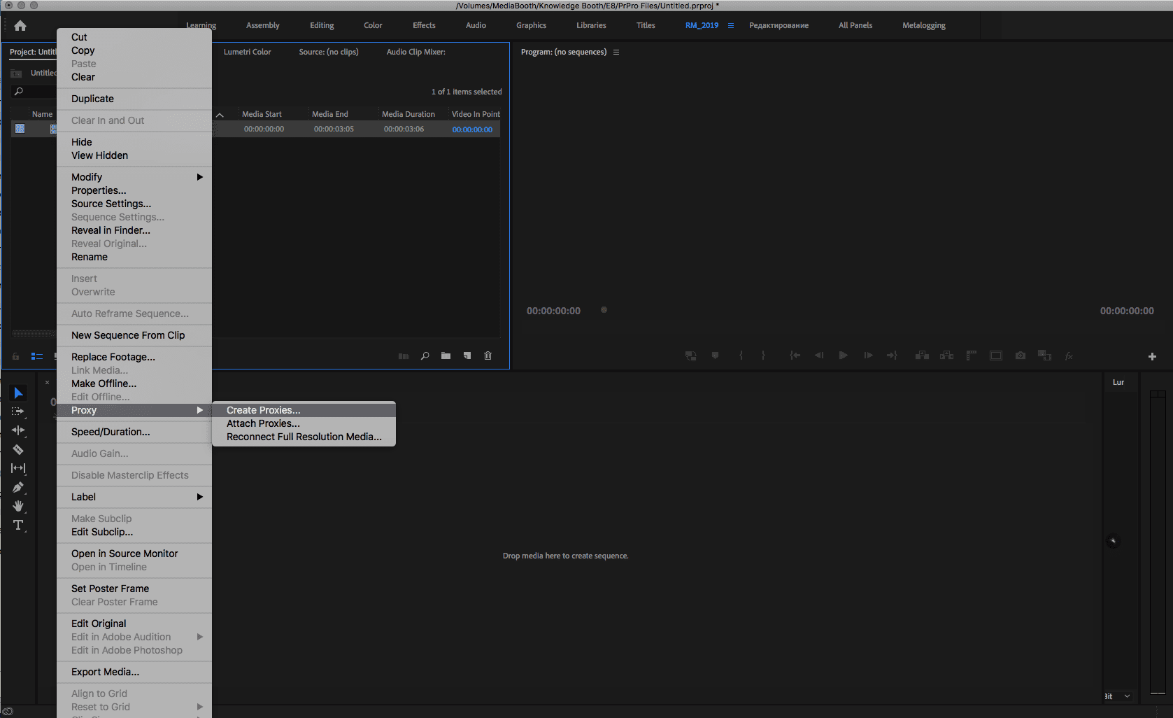 How to create proxies in premiere pro